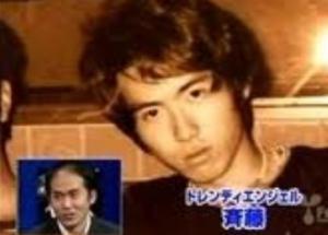 トレンディエンジェル 斉藤 結婚 彼女 ちゃんま05.jpg