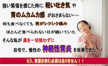 若槻千夏 病気 クマタン 彼氏 旦那07+.jpg